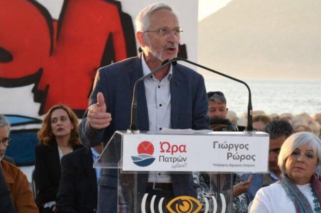 ΩΡΑ ΠΑΤΡΩΝ: Πρόταση να τιμηθούν οι πεσόντες του Ρίου