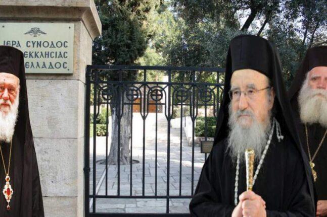 Τελεσίγραφο Ιερώνυμου στους «αντάρτες Μητροπολίτες: όποιος δεν συμφωνεί, ας πάει σπίτι του!