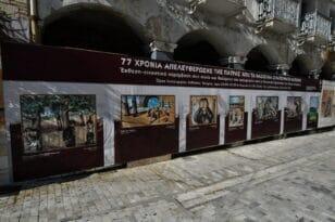 Πάτρα: Υπαίρθια εικαστική έκθεση σε Αγίου Νικολάου και Ρήγα Φεραίου ΦΩΤΟ