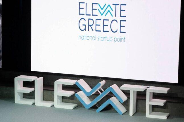 «Elevate Greece»: Στήριξη νεοφυών επιχειρήσεων - Παράταση υποβολής αιτήσεων χρηματοδότησης έως τις 10 Νοεμβρίου