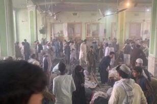 ΑΦΓΑΝΙΣΤΑΝ: Μεγάλη έκρηξη σε τζαμί στην πόλη Κανταχάρ, πολλά τα θύματα