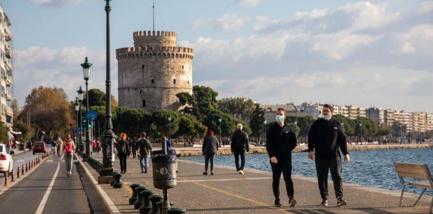 Από σήμερα Θεσσαλονίκη, Λάρισα, Χαλκιδική, Κιλκίς σε μίνι lockdown - Τι ισχύει με απαγόρευση κυκλοφορίας