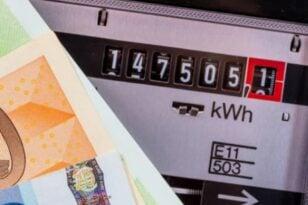 Αχαΐα: Ηλεκτροσόκ από τους λογαριασμούς της ρεύματος-Αυξήσεις πάνω από 100% στις επιχειρήσεις-ΠΑΡΑΔΕΙΓΜΑΤΑ