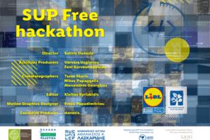 Το ντοκιμαντέρ «SUP Free hackathon» του Σωτήρη Δανέζη στο επίσημο κανάλι της Lidl Ελλάς ΒΙΝΤΕΟ