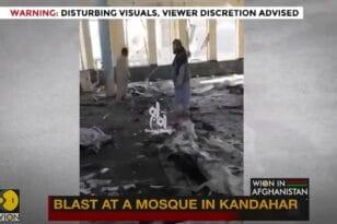 Φρίκη στο Αφγανιστάν: Στους 32 οι νεκροί από την έκρηξη στο τζαμί ΒΙΝΤΕΟ