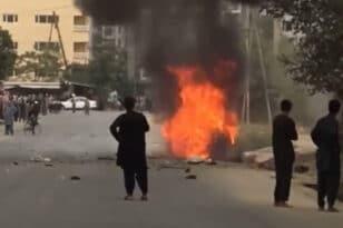 Αφγανιστάν: Βομβιστική επίθεση έξω από τζαμί στην Καμπούλ