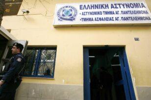 Κρατούμενος αυτοκτόνησε στο ΑΤ του Αγίου Παντελεήμονα