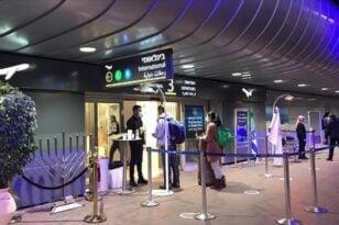 Ισραήλ: «Ανοίγει» σε ξένους τουρίστες που έχουν εμβολιαστεί
