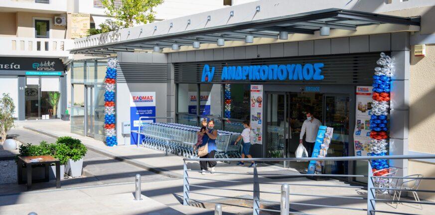 «Ανδρικόπουλος»: Με 13ο κατάστημα στην Έλληνος Στρατιώτου
