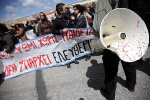 Ο «Μπάλλος» ανέβαλε το Πανεκπαιδευτικό Συλλαλητήριο