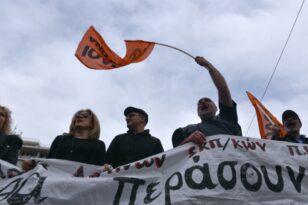 Απεργούν σήμερα καθηγητές και δάσκαλοι -Συγκέντρωση στην Πάτρα