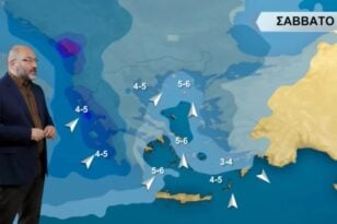 Προειδοποιεί ο Σάκης Αρναούτογλου: Έρχονται καταιγίδες το Σάββατο