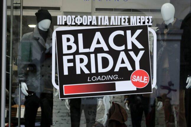 Black Friday: Όχι και τόσο μεγάλες εκπτώσεις δείχνουν τα στοιχεία - Πότε είναι φέτος