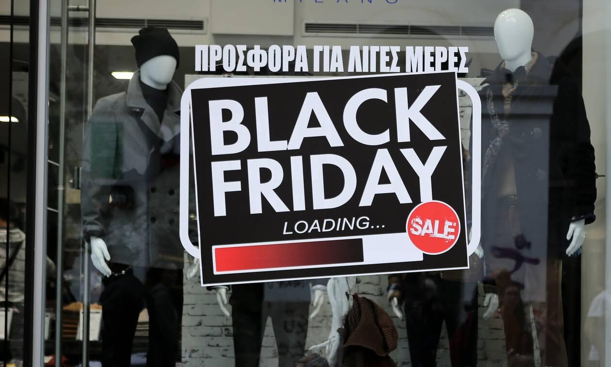 Black Friday: Όχι και τόσο μεγάλες εκπτώσεις δείχνουν τα στοιχεία – Πότε είναι φέτος