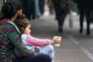 Eurostat: Ο κίνδυνος φτώχειας απειλεί το 31,5% των παιδιών στην Ελλάδα