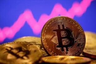 Bitcoin: Νέο ιστορικό υψηλό - Πάνω από τα 66.000 δολάρια