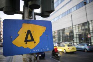 Μέσα από το daktylios.gov.gr το ειδικό σήμα για τον Δακτύλιο της Αθήνας - Τι πρέπει να κάνουν οι οδηγοί