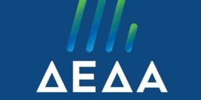 Πρωτοβουλία «Ready4H2» με τη συμμετοχή της ΔΕΔΑ για τη δυναμική του Υδρογόνου στην Ευρώπη