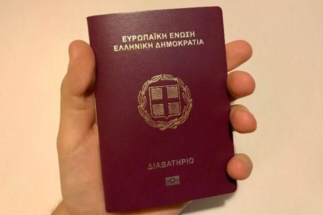 Διαβατήρια: Αλλάζουν οι προϋποθέσεις χορήγησης – Ποιοι δεν μπορούν να βγάλουν