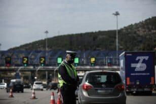 Με rapid test ή πιστοποιητικό στα διόδια - Πρόταση για μέτρα στη μετακίνηση εκτός νόμου