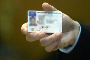 Νέο δίπλωμα οδήγησης: Όλες οι αλλαγές που φέρνει το νομοσχέδιο