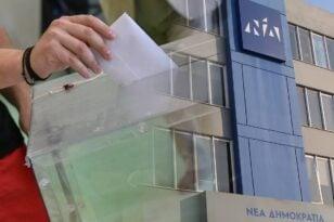 Αχαΐα: Η ΝΔ «ξεσκονίζει» τις εγγραφές μελών της για τις εσωκομματικές εκλογές - Σοβαρές καταγγελίες για «αλεξιπτωτιστές» ψηφοφόρους!