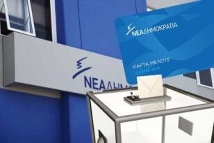 Εσωκομματικές Εκλογές ΝΔ - Αχαΐα: «Ολονυκτία» εγγραφών μελών και έξτρα κάλπες