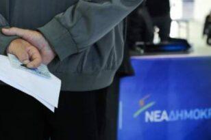 ΝΔ Αχαΐας: «Τρελές» καταστάσεις με τις εγγραφές μελών - Πως έγιναν και πόσες - Ποιοι θα καθορίσουν το αποτέλεσμα