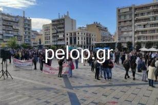 Πάτρα: Απεργούν οι εκπαιδευτικοί σήμερα - Συγκέντρωση στην Πλ. Γεωργίου - ΦΩΤΟ