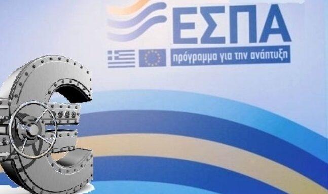 Νέο ΕΣΠΑ: Σχεδόν 3,9 δισ. ευρώ στην αγορά για μικρομεσαίους - Τι ποσά θα «μοιράσει»