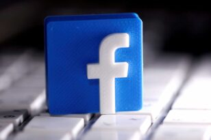 Facebook: Θα πληρώνει γαλλικές εφημερίδες για αναδημοσίευση περιεχομένου