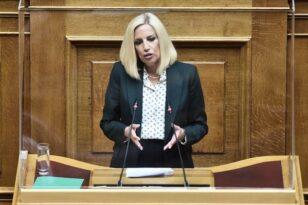 Η τελευταία ομιλία της Φώφης Γεννηματά στη Βουλή