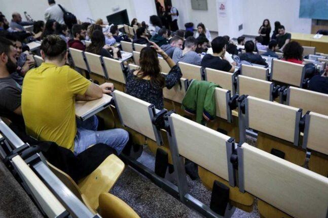 ΕΥΔΟΞΟΣ – Φοιτητικά συγγράμματα: Ξεκινούν 25 Οκτωβρίου οι δηλώσεις και η διανομή για το Χειμερινό Εξάμηνο