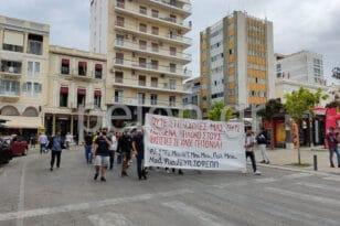 Πάτρα: Συγκέντρωση και πορεία φοιτητικών συλλόγων και μαθητών - Φωτογραφίες - Βίντεο