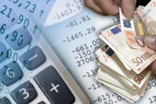 Συμμετοχή της Ελλάδας στην ιστορική φορολογική συμφωνία του ΟΟΣΑ