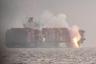 Καναδάς: Τοξικά αέρια εκλύονται από φωτιά σε πλοίο στα ανοικτά των ακτών στον Ειρηνικό