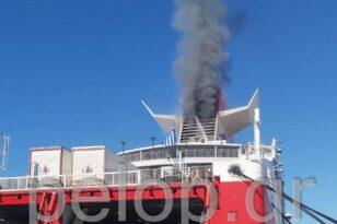 Συναγερμός στο λιμάνι της Πάτρας - Φωτιά στο Super Fast 11 - ΦΩΤΟ - ΒΙΝΤΕΟ - ΝΕΟΤΕΡΑ