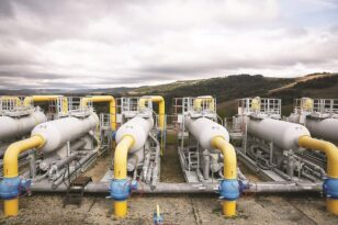 Τα 7 μέτρα της Κομισιόν για την ακρίβεια στο φυσικό αέριο