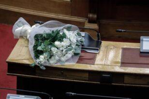 Κλείνει για μία εβδομάδα η Βουλή σε ένδειξη πένθους για τον θάνατο της Φώφης Γεννηματά