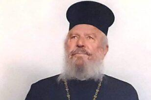 Αχαΐα: Εκοιμήθη ο π. Γεώργιος