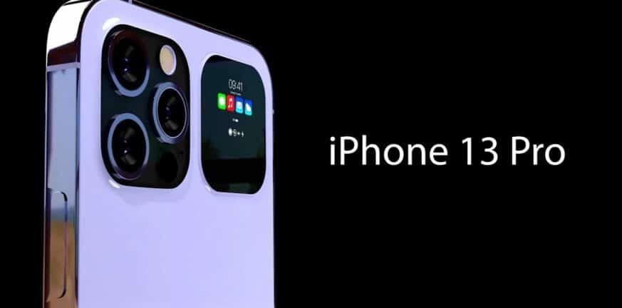 Apple: Μειώνει την παραγωγή των iPhone 13