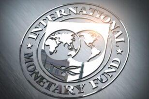 Ανάπτυξη της ελληνικής οικονομίας προβλέπει το ΔΝΤ - Πότε υπολογίζει ότι θα υποχωρήσει η ακρίβεια
