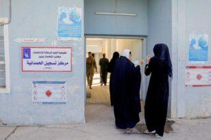 Ιράκ: Εκλογές σήμερα με 167 (!) κόμματα να διεκδικούν την εξουσία