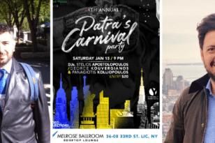 Το Πατρινό Καρναβάλι 2022 ξεκινάει από τη Νέα Υόρκη - Οι διοργανωτές του φιλόξοδου πρότζεκτ μιλούν στην «Π»