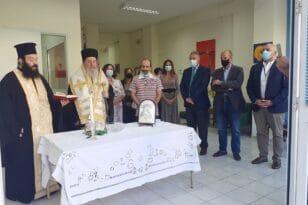 Νοσοκομείο «Άγιος Ανδρέας»: Παρών στον Αγιασμό του Δημόσιου ΙΕΚ ο Διοικητής της 6ης ΥΠΕ - ΦΩΤΟ