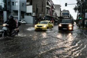 Μπάλλος: Καθίζηση οδοστρώματος στην οδό Παπανικολή στο Χαλάνδρι