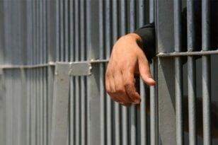 Αχαΐα: Αντί αρραβώνων στα...κρατητήρια