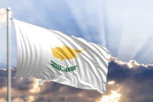 Κύπρος: Στέρηση υπηκοότητας σε 45 άτομα