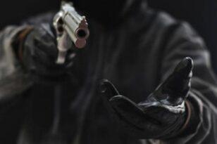 ΑΠΟΚΛΕΙΣΤΙΚΟ - Αχαΐα: Λήστεψαν και έστειλαν στο νοσοκομείο 27χρονη - «Με σημάδευαν με όπλο»