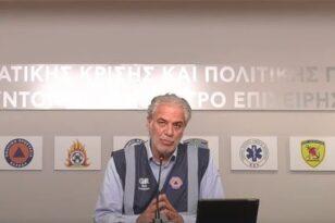 Κακοκαιρία «Μπάλλος»: Κλείδωσαν τα έκτακτα μέτρα – Κλειστός ο Κηφισός και η παραλιακή στην Αττική - Μίνι lockdown σε δημόσιες υπηρεσίες και ιδιωτικό τομέα